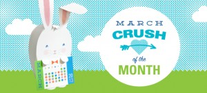 March free printable calendar of the month club 3d calendar freebie download
