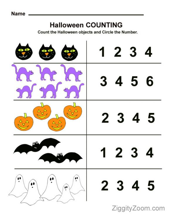 graphic regarding Halloween Printable Activities known as Halloween Freebie Things to do, Depend It and Far more